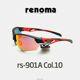 | Other Brand | renoma - rs-901A C10 renoma 레노마선글라스 스포츠고글 낚시용 편광