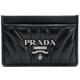 PRADA - 20SS 프라다 다이아그램 카드지갑 1MC2082B0X
