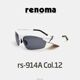 | Other Brand | renoma - rs-914A C12 renoma 레노마선글라스 스포츠고글 낚시용 편광