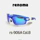 | Other Brand | renoma - rs-906A C8 renoma 레노마선글라스 스포츠고글 낚시용 편광렌즈