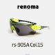 | Other Brand | renoma - rs-905A C15 renoma 레노마선글라스 스포츠고글 낚시용 편광