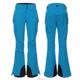 20FW 몽클레어 테크 블루 스키 팬츠